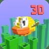 Flappy Bird 3D الطائر المرفرف القديمة الاصلية للموبايل