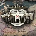 لعبة نداء الحرب
