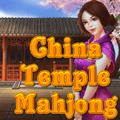 لعبة مطابقة صينية