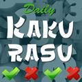 لعبة ألغاز يابانية
