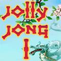 لعبة جولى جونغ الكلاسيكية