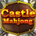 لعبة بناء القلعة