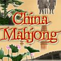 لعبة مطابقة رموز الصين