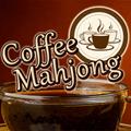 لعبة قهوة جونغ