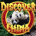 لعبة إستكشف الصين