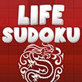 لعبة سودوكو كلاسيكية